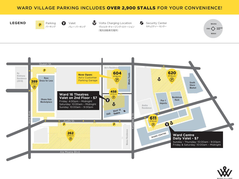 Ward Village Shops General Information | Ward Village | Ward Village